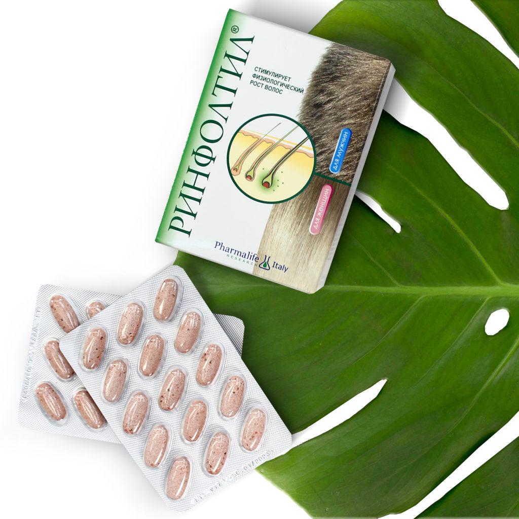 БАД Ринфолтил для мужчин и женщин от выпадения волос
