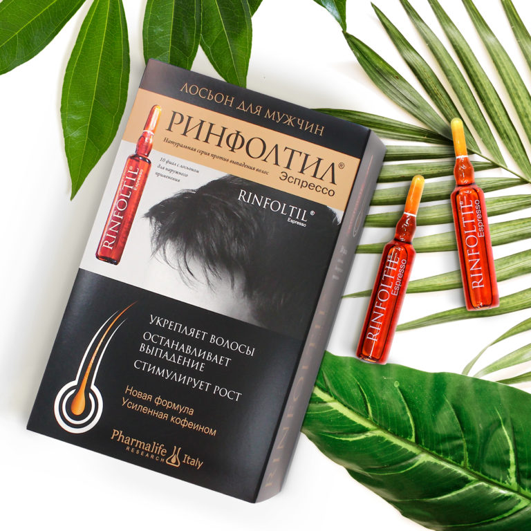 Лосьон Ринфолтил Эспрессо для мужчин с кофеином от выпадения и для роста волос