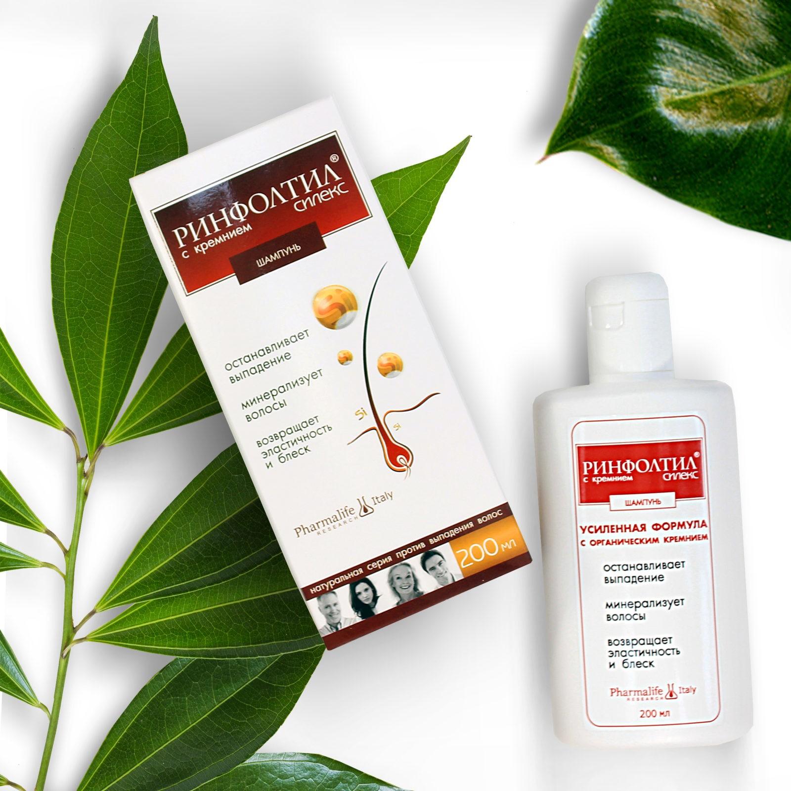 Шампунь Ринфолтил Силекс с органическим кремнием усиленная формула от выпадения и для роста волос
