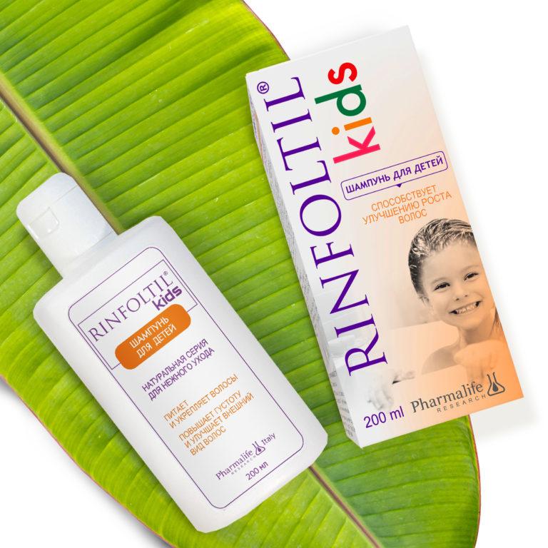 Шампунь для детей Ринфолтил Кидс от выпадения волос